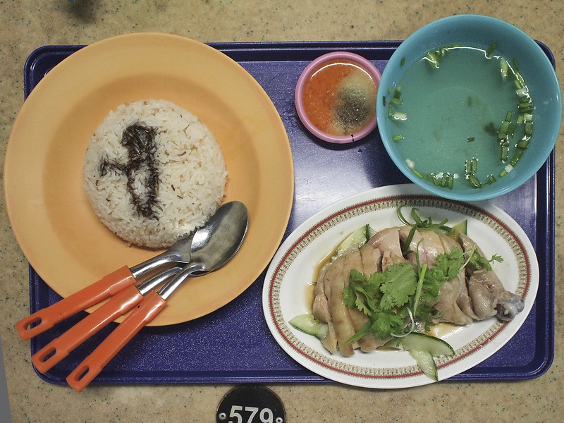 Hainanese chicken rice - hawker food in Singapore