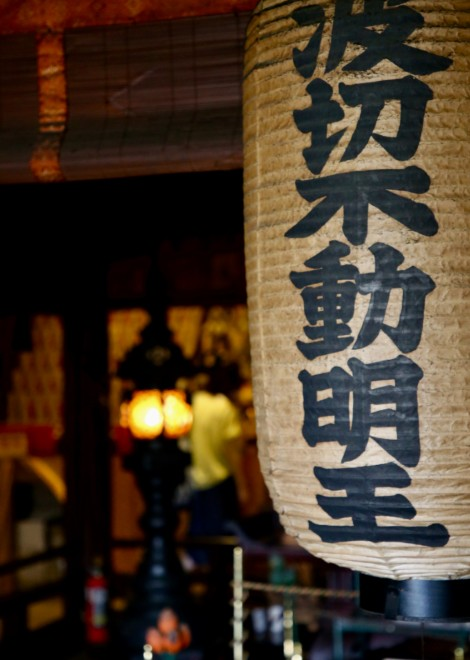 Learn about the history and culture of sake in Kyoto