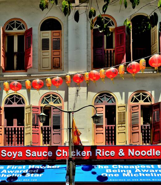 Where to have a Michelin star meal in Singapore header image