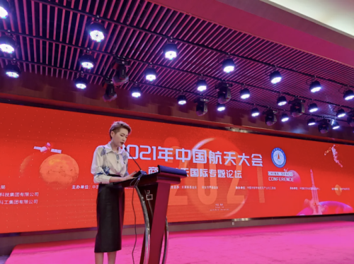 China Space Conference