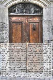 A poem from Yemen, composed in praise of Bahá'u'lláh