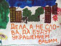 Murals by youth in Moldova