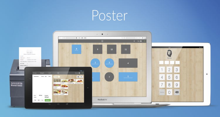 Poster pos systems