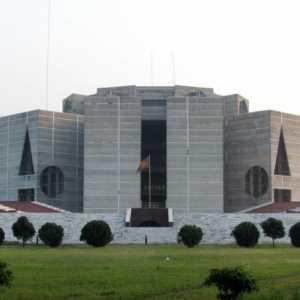 Jatiya Sangsad - House of the Nation - the Parliament of Bangladesh in Dhaka