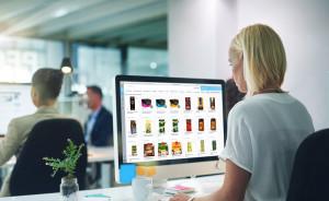 DigitalOffice_header