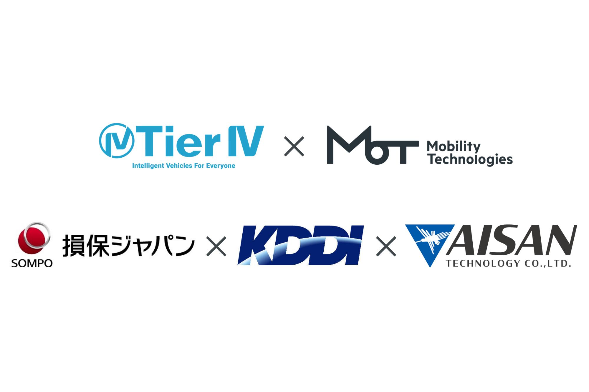 東京都『自動運転技術を活用したビジネスモデル構築に関するプロジェクト』にて 5Gを活用した自動運転タクシーの実証実験を実施 ~事業化に向けて複数車両の同時走行と目的地に応じたルート判別機能を実装~