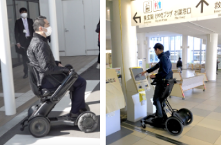 personalmobility