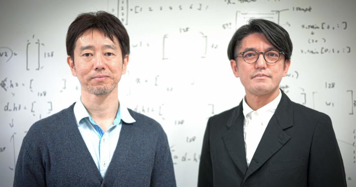 中部大学 藤吉弘亘教授および山下隆義准教授とのアドバイザー契約を締結