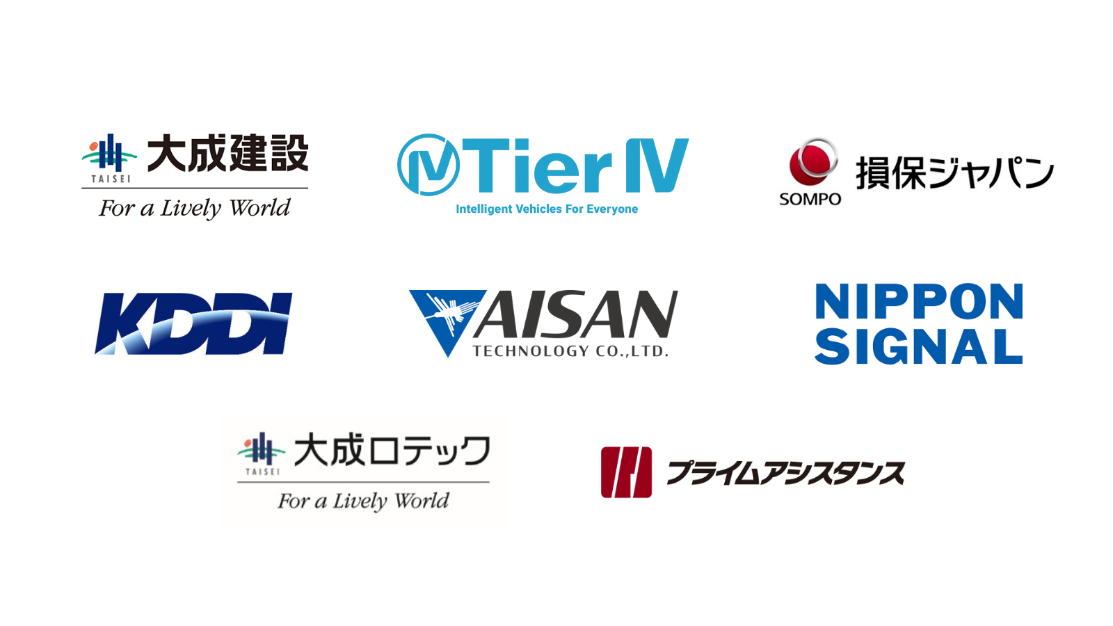 東京都公募:『令和3年度西新宿エリアにおける自動運転移動サービス実現に向けた5Gを活用したサービスモデルの構築に関するプロジェクト』採択のお知らせ