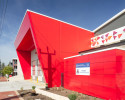 A pre-finished facade system with 15 year warranty and graffiti resistance - Vincent Fire Station WA