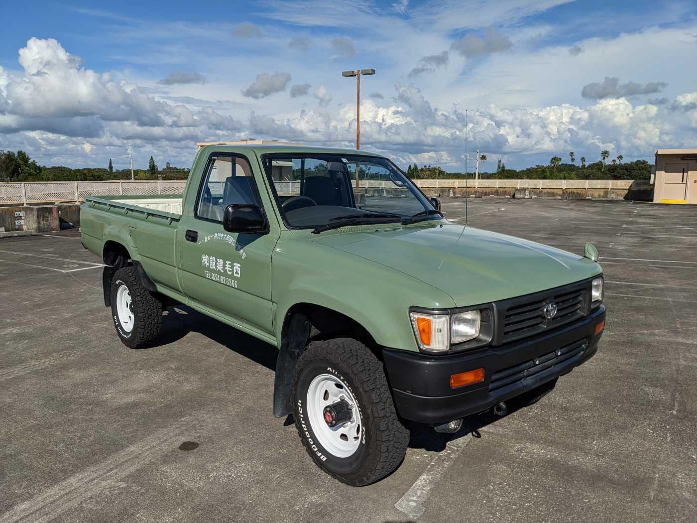 Kelebihan Kekurangan Toyota Hilux 1994 Review