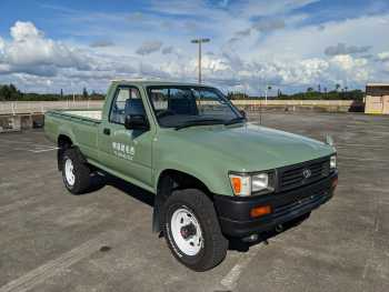 1994 Toyota Hilux Single Cab Long Bed Nishige Construction