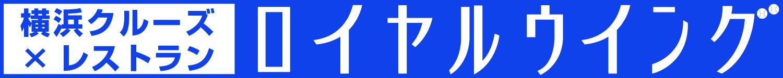 (株)ロイヤルウイング