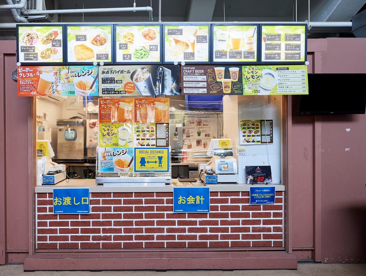 Foods & Shop - Detail - どんぶり&おつまみ 外野ライト店 (BAY SIDE)
