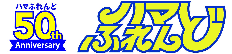 横浜市勤労者福祉共済