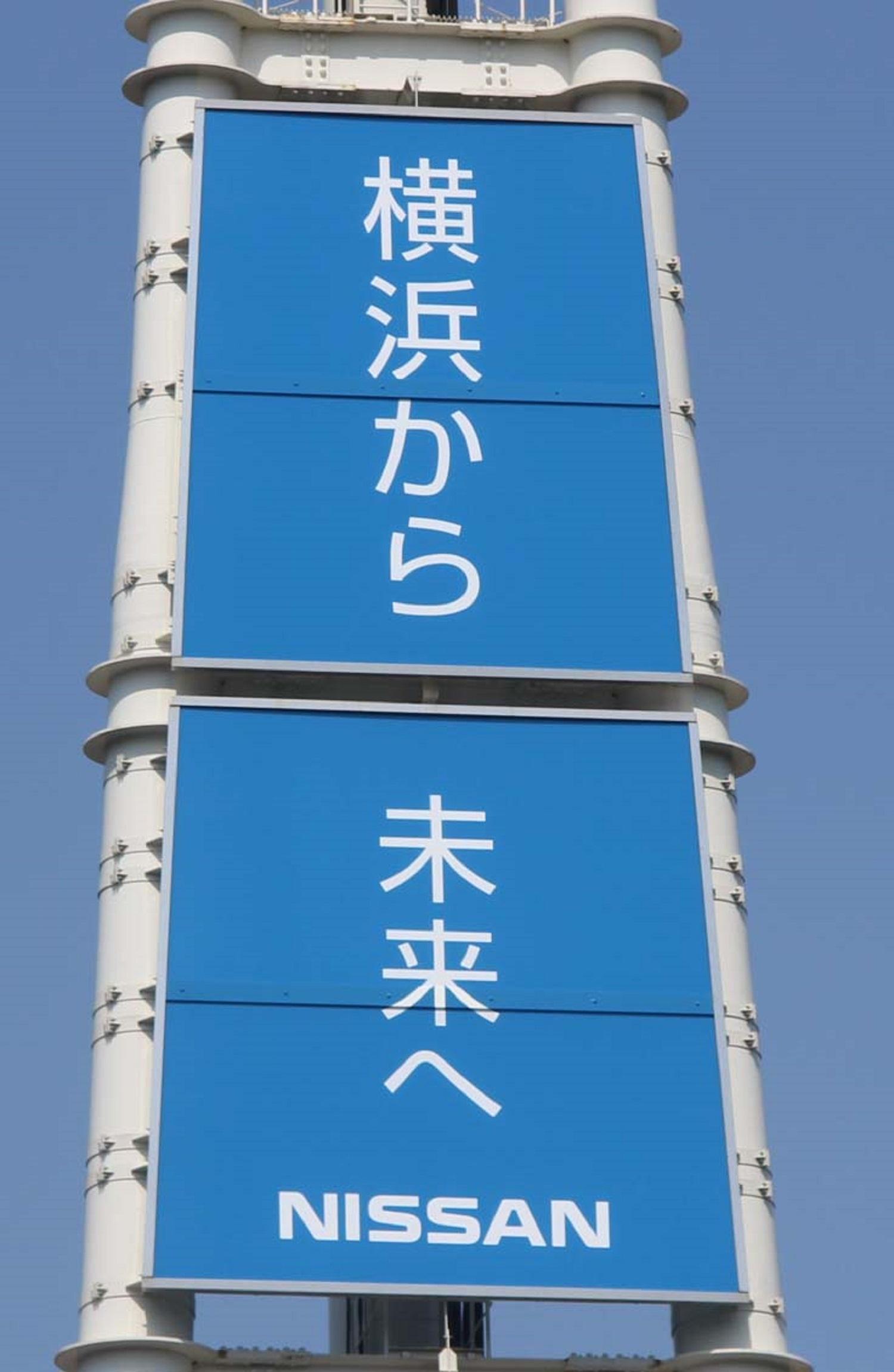 日産自動車(株) ※照明塔広告STARSIDE側