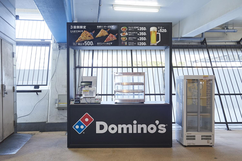 Foods & Shop - Detail - ドミノ・ピザ STAR SIDE店