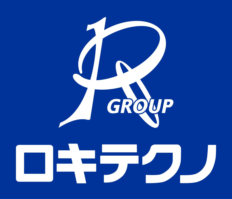 (株)ロキテクノ