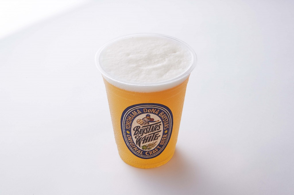 Foods & Shop - ベイスターズホワイト 800円(税込)