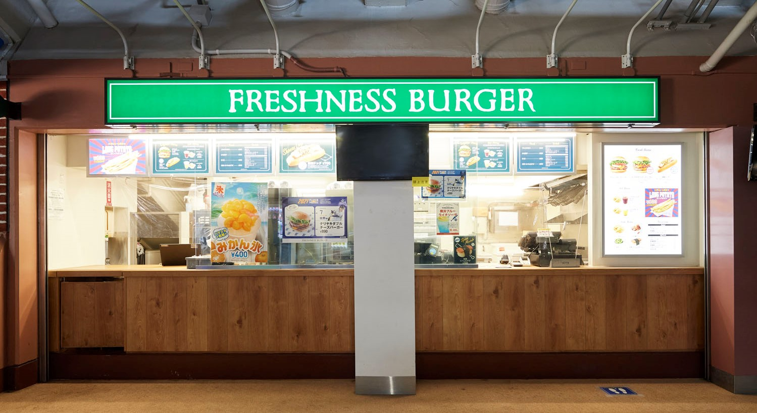 Foods & Shop - Detail - フレッシュネスバーガー