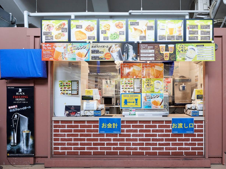 Foods & Shop - Detail - どんぶり&おつまみ 外野レフト店 (STAR SIDE)