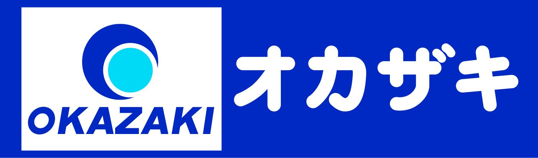 (株)オカザキ