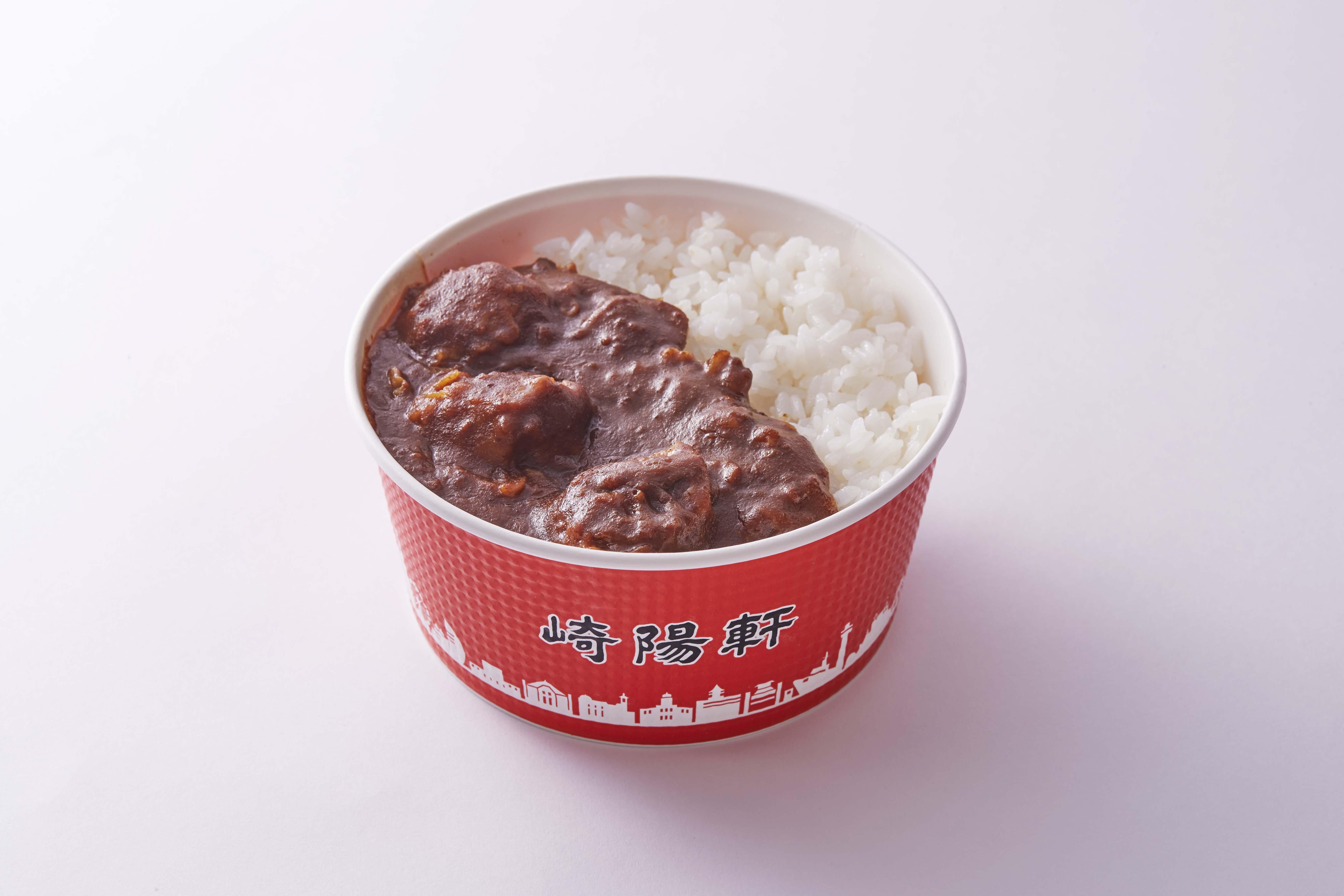 Foods & Shop - Item - シウマイカレー