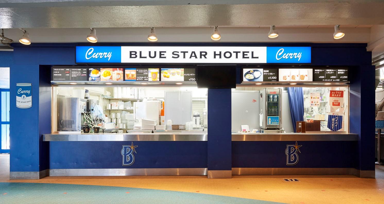 Foods & Shop - Detail - BLUE STAR HOTEL(2ゲート横)