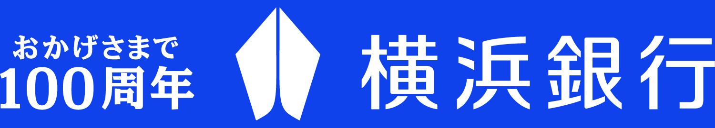 (株)横浜銀行
