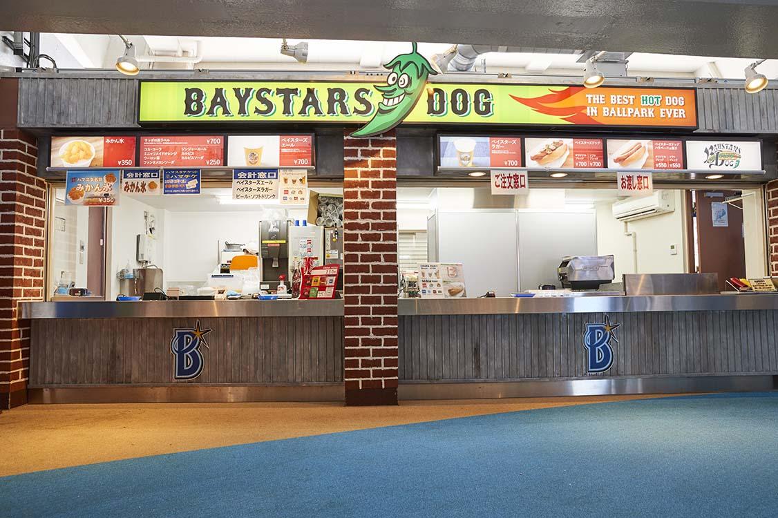 Foods & Shop - Detail - BAYSTARS DOG
