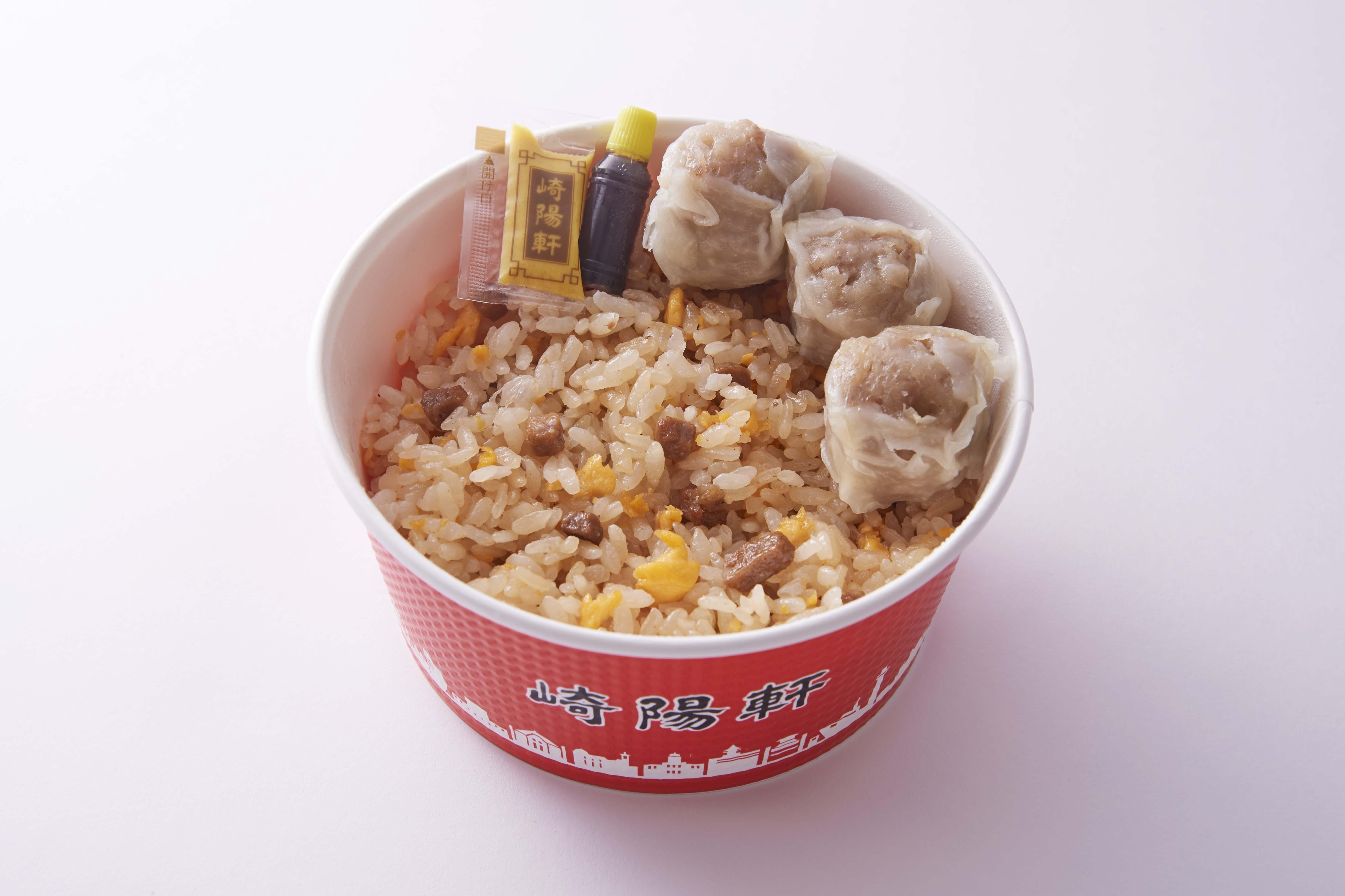 Foods & Shop - Item - シウマイチャーハン