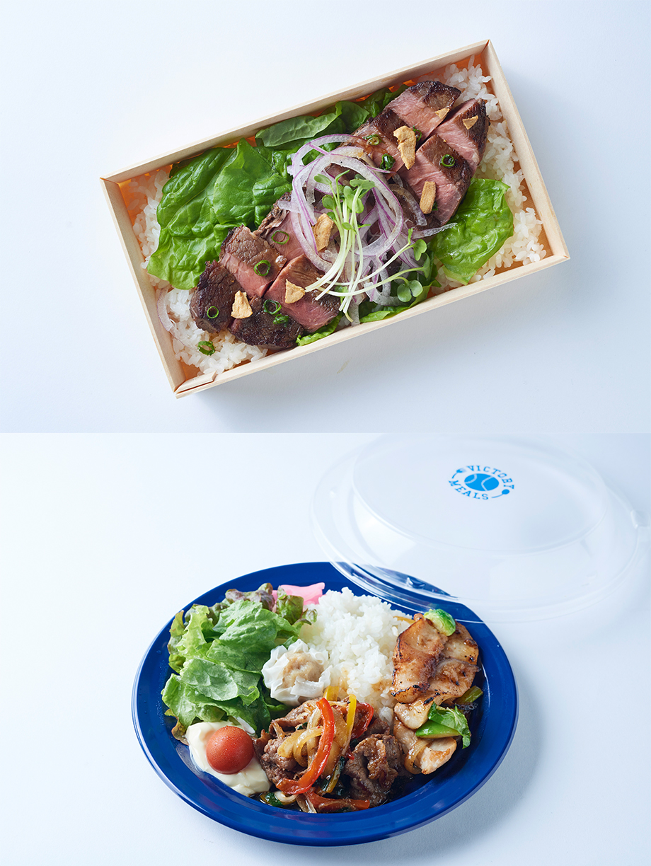 Foodshop - STARS' KITCHEN&VICTORY MEALS