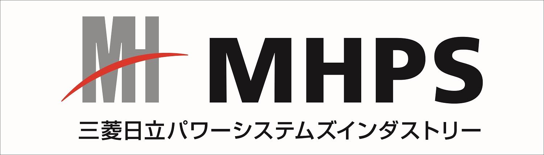 三菱日立パワーシステムズインダストリー(株)