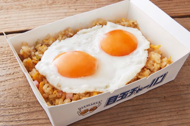 Foodshop - Food - 目玉チャーハン 950円(税込)