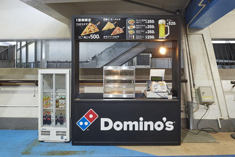 Foods & Shop - Detail - ドミノ・ピザ BAY SIDE店