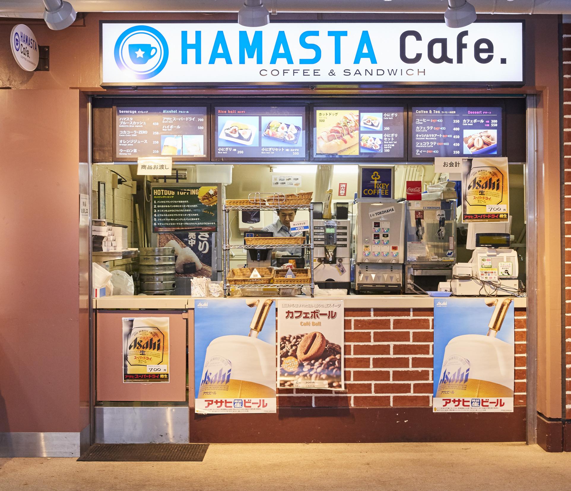 Foods & Shop - Detail - HAMASTA Cafe.