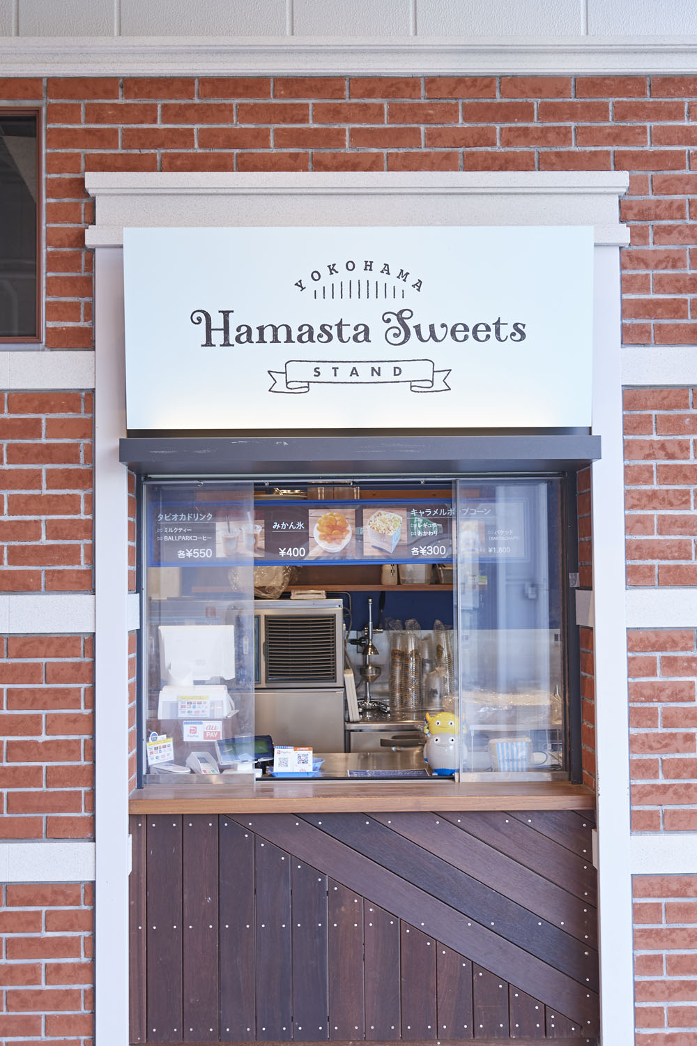 Foods & Shop - Detail - HAMASTA SWEETS STAND (BAYSIDE ALLEY)