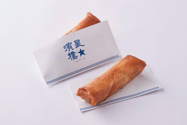 Foods & Shop - 春巻き 400円(税込)
