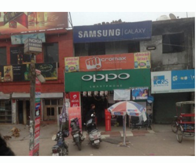 india offline shop phone cr