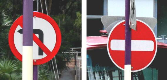 traffic-sign-recognition figure 6