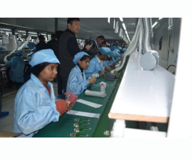 manufacturing plant india cr