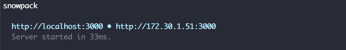 20201215 개발 서버 실행 속도 - 2회차