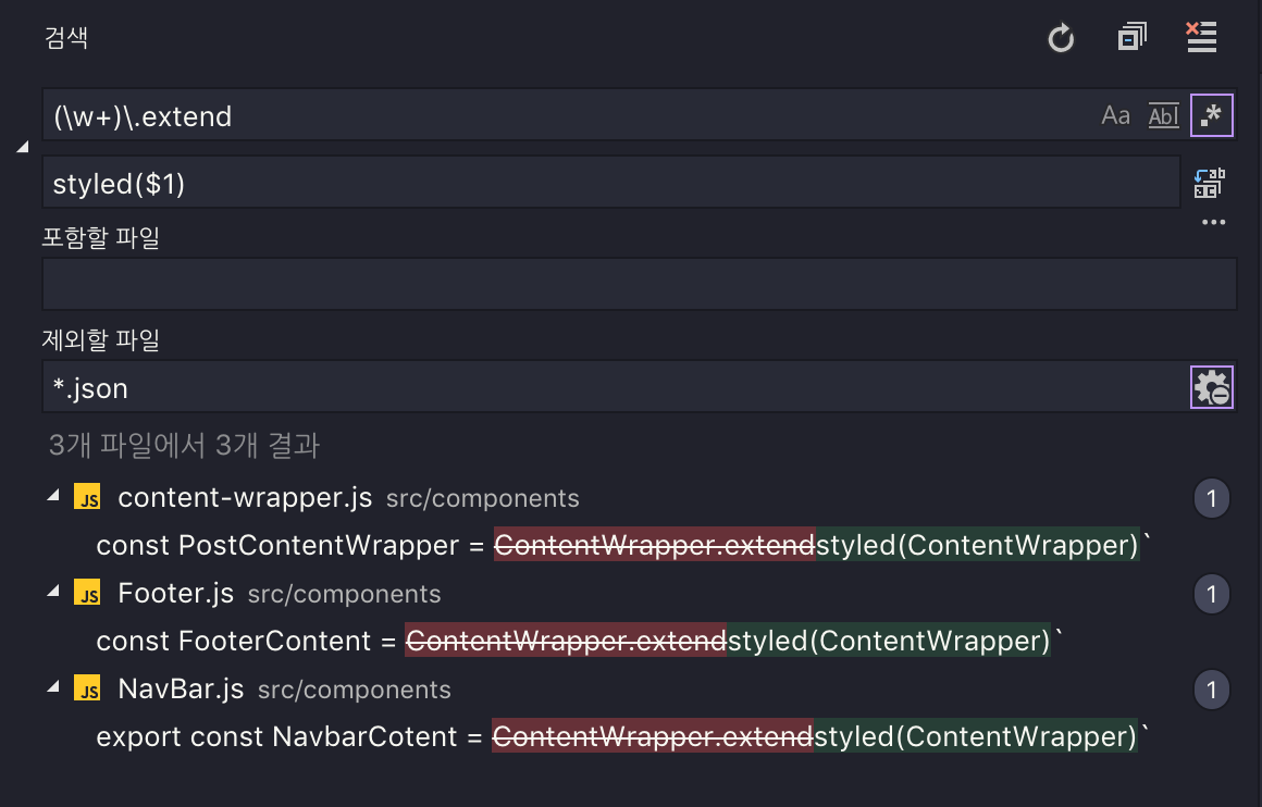 vscode-replace-with-regex