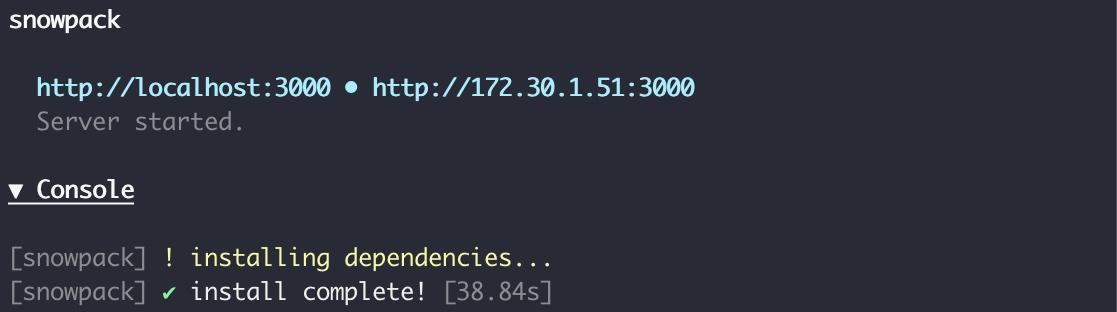 20201215 개발 서버 실행 속도 - 최초