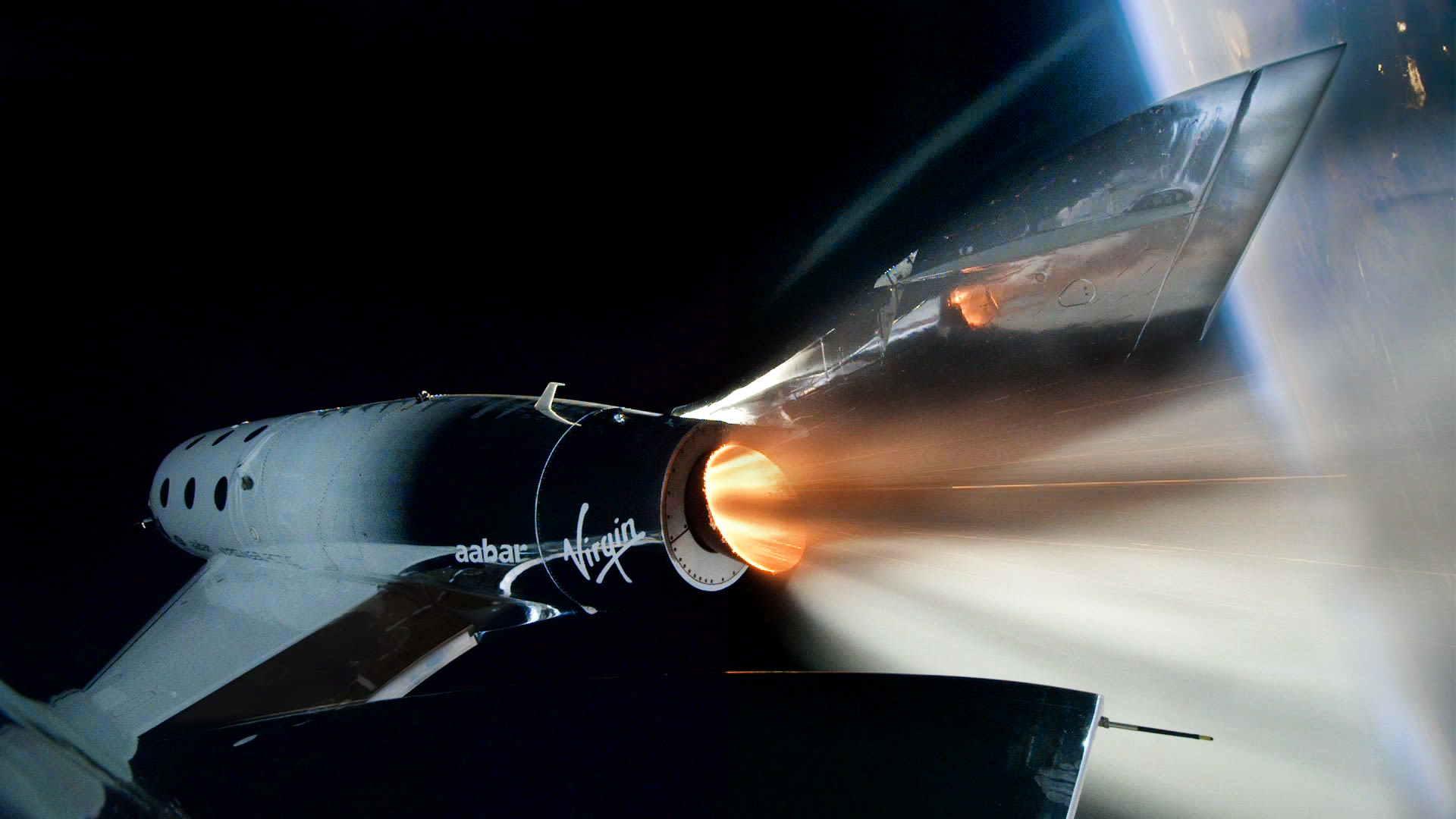 Virgin Galactic's spaceshiptwo's view from space