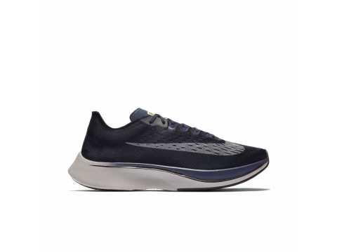 66ea56385f341 7 Best Nike Racing Shoes
