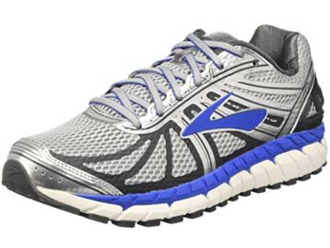 Brooks Ariel/Beast 18 (motion control)