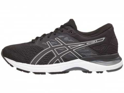 premium selection d5520 c2864 11 Most Comfortable Asics Running Shoes