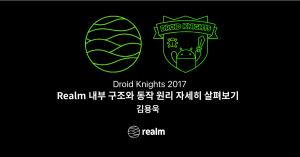 Droidknights realm