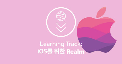 Realm for ios master kr